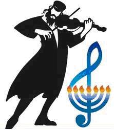 еврей деятели искусств, артисты, спортсмены